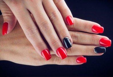 Изящни ръце! Маникюр с гел лак BlueSky, 2 декорации и сваляне на предишен гел лак в Senses Massage & Recreation - Снимка