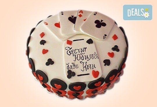 За любимия мъж! Торта за мъже с индивидуален дизайн и размери по избор от Сладкарница Джорджо Джани - Снимка 21