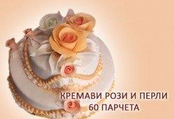 За Вашата сватба! Бутикова сватбена торта с АРТ декорация от Сладкарница Джорджо Джани - Снимка