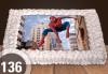 За момче! Торти за момчета: вземете голяма торта 20/ 25/ 30 парчета със снимка на герои от любимите детски филмчета - Нинджаго, Костенурките Нинджа, Спайдърмен и други от Сладкарница Джорджо Джани - thumb 25