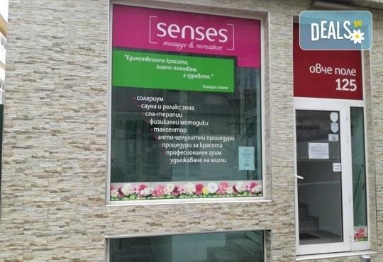 Космическо СПА преживяване! СПА капсула с LED светлина, цялостен релаксиращ масаж с шоколад или боровинка и терапия за лице от Senses Massage & Recreation - Снимка 7