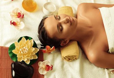 Сияещо лице! Терапия на лице с топъл парафин + мануален масаж за силна хидратация и подмладяване от Senses Massage & Recreation - Снимка