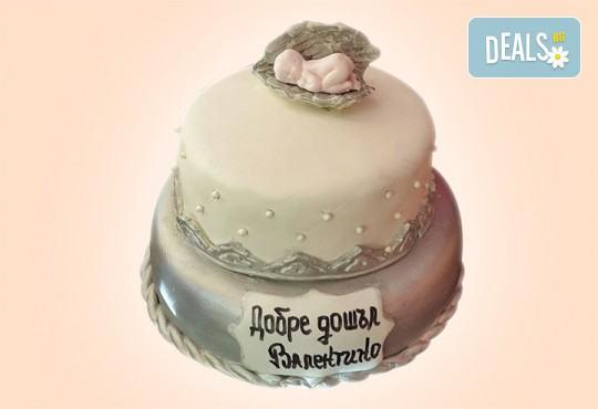 Честито бебе! Торта за изписване от родилния дом, за 1-ви рожден ден или за прощъпулник от Сладкарница Джорджо Джани - Снимка 1