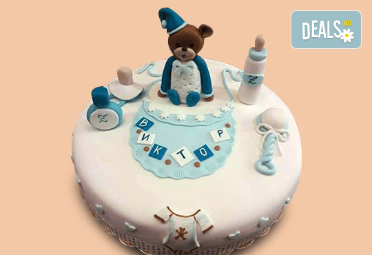 Честито бебе! Торта за изписване от родилния дом, за 1-ви рожден ден или за прощъпулник от Сладкарница Джорджо Джани - Снимка 2