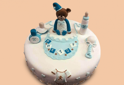 Честито бебе! Торта за изписване от родилния дом, за 1-ви рожден ден или за прощъпулник от Сладкарница Джорджо Джани - Снимка