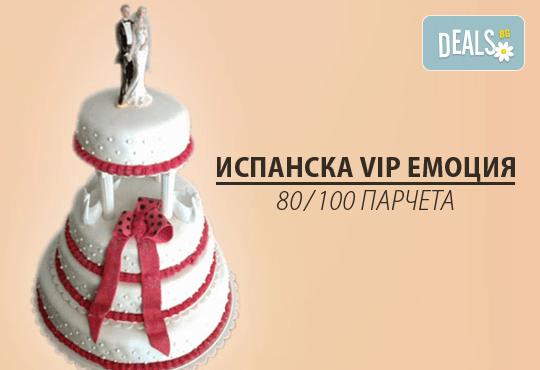 За Вашата сватба! Сватбена VIP торта 80, 100 или 160 парчета по дизайн на Сладкарница Джорджо Джани - Снимка 3