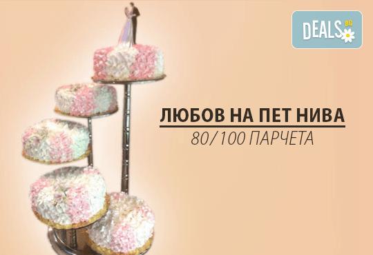 Сватбена VIP торта 80, 100 или 160 парчета по дизайн на Сладкарница
