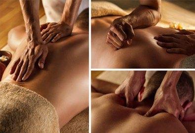 Мъжки подарък! Силов хайдушки масаж на цяло тяло + масаж с елементи на стречинг и сегментарно-рефлекторни техники от Senses Massage & Recreation - Снимка