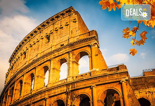 Last minute! Романтична екскурзия до Рим! 3 нощувки със закуски, самолетен билет и водач от Дари Травел - Снимка 1