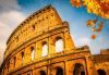 Last minute! Романтична екскурзия до Рим! 3 нощувки със закуски, самолетен билет и водач от Дари Травел - thumb 1