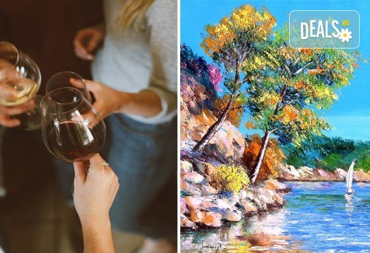 В света на цветовете! Рисувайте заедно с професионален художник картината Цветна приказка на 22-ри ноември (неделя) от 17 часа, Багри и вино - Снимка 1