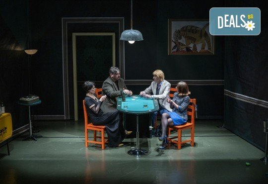 Гледайте Стриптийз покер с Герасим Георгиев-Геро и Малин Кръстев на 19-ти ноември (четвъртък) от 19ч. в Малък градски театър Зад канала - Снимка 2