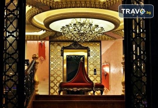 Предколеден шопинг в Истанбул на 25.11. и 16.12. с АБВ Травелс! Султански разкош с 3 нощувки и закуски в хотел DARU SULTAN GALATA 4* в Таксим и нова екскурзионна програма! - Снимка 25