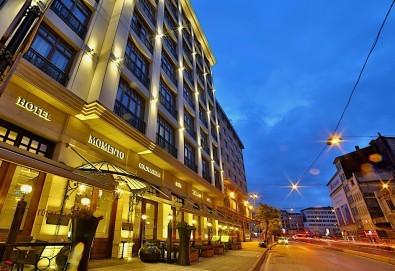 Нова Година в Истанбул с АБВ Травелс! 5 дни с 3 нощувки и закуски в хотел MOMENTO GOLDEN HORN 4*! - Снимка