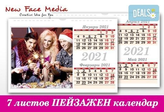 Уникален подарък! 7 листов стилен, Пейзажен календар с големи снимки на клиента за 2021 година, от Ню Фейс Медиа - Снимка 5