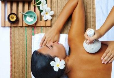 Релаксирайте с 40-минутен лечебен масаж с билкови етерични масла от лайка и жен шен и зонотерапия в Chocolate studio - Снимка