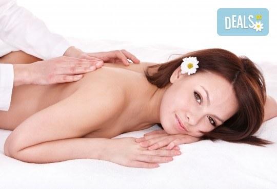 Преглед при физиотерапевт, 70 минутен лечебен масаж при дискова херния + лазертерапия или инверсионна терапия в студио Samadhi - Снимка 1