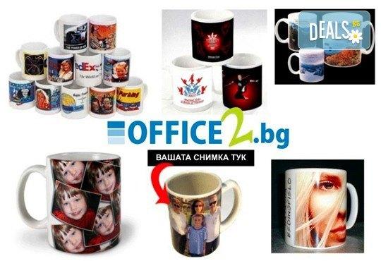 За Вашия бизнес! Рекламни чаши с лого и/ или снимка, пълноцветен печат и надпис: 30, 50 или 100 броя от Офис 2 - Снимка 1