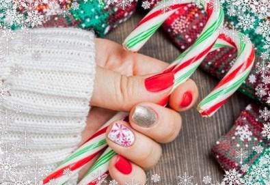 Маникюр за Коледа и за Нова година с гел лак BlueSky, 2 тематични декорации (рисунки), вграждане на камъчета и смесване на цветове от Салон Мечта - Снимка