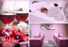 За Свети Валентин! Романтичен СПА пакет за двама в Senses Massage & Recreation - масаж, перлена вана, вино и трансфер с лимузина Lincoln - thumb 1
