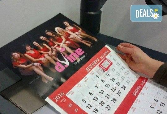 Страхотен подарък! 1 или 3 броя стенен работен календар за 2021 година с Ваша снимка от Офис 2 - Снимка 2