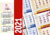 Страхотен подарък! 1 или 3 броя стенен работен календар за 2021 година с Ваша снимка от Офис 2 - thumb 1