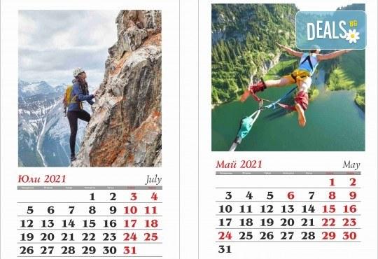 Лимитирана промоция! 13-листов календар със снимки на клиента + керамична чаша със снимка и пожелания от Офис 2 - Снимка 8