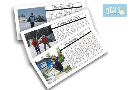 Зарадвайте семейството! Два или четири броя семеен настолен календар - пирамида 12 листа с 12 Ваши снимки от Офис 2 - Снимка 3