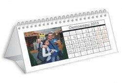 Зарадвайте семейството! Два или четири броя семеен настолен календар - пирамида 12 листа с 12 Ваши снимки от Офис 2 - Снимка