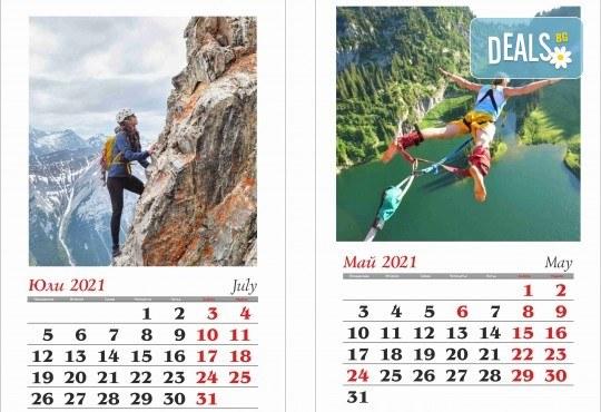 Семейни календари! 12-листов календар със снимки на клиента, надписи и лични празници от Офис 2 - Снимка 7