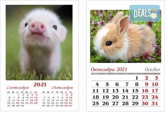 Семейни календари! 12-листов календар със снимки на клиента, надписи и лични празници от Офис 2 - Снимка 8