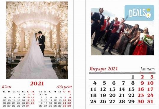 Семейни календари! 12-листов календар със снимки на клиента, надписи и лични празници от Офис 2 - Снимка 9