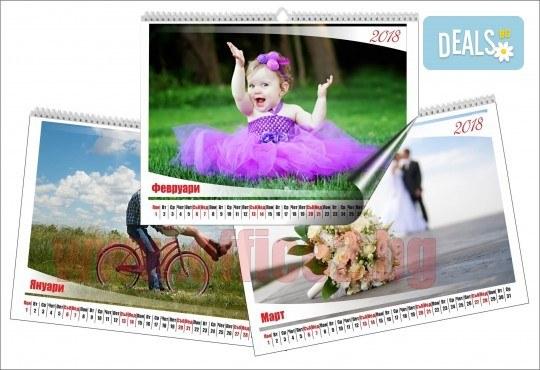 Луксозен подарък! 12 листов супер луксозен пейзажен календар с големи снимки на клиента, отпечатан на гланц хартия от Офис 2 - Снимка 3