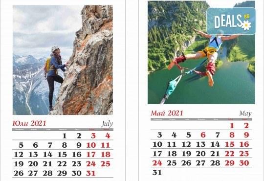 Луксозен подарък! 12 листов супер луксозен пейзажен календар с големи снимки на клиента, отпечатан на гланц хартия от Офис 2 - Снимка 6