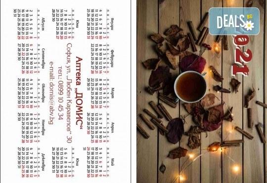 500 броя джобни календарчета с луксозен пълноцветен печат, по дизайн на клиента от Офис 2 - Снимка 5