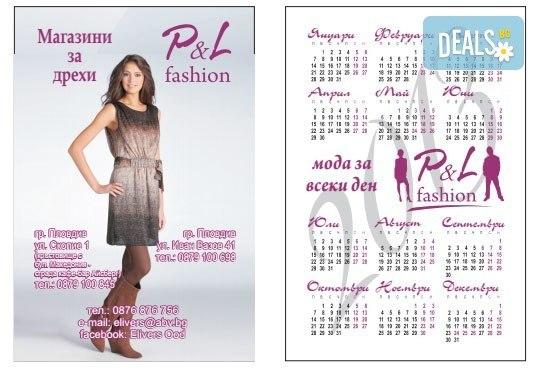 500 броя джобни календарчета с луксозен пълноцветен печат, по дизайн на клиента от Офис 2 - Снимка 4
