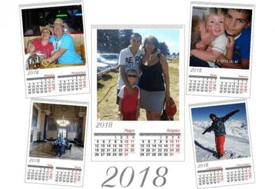 """Супер подарък за Вашите близки! Голям стенен """"6-листов календар"""" с 6 големи снимки на клиента и луксозен печат от Офис 2 - Снимка"""