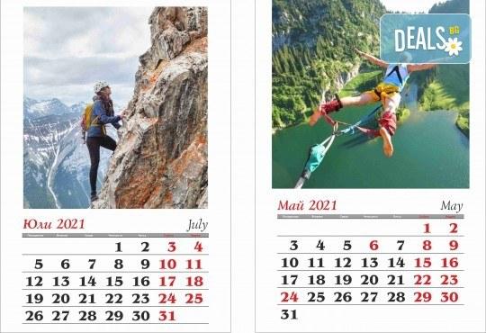 """Супер подарък за Вашите близки! Голям стенен """"6-листов календар"""" с 6 големи снимки на клиента и луксозен печат от Офис 2 - Снимка 7"""