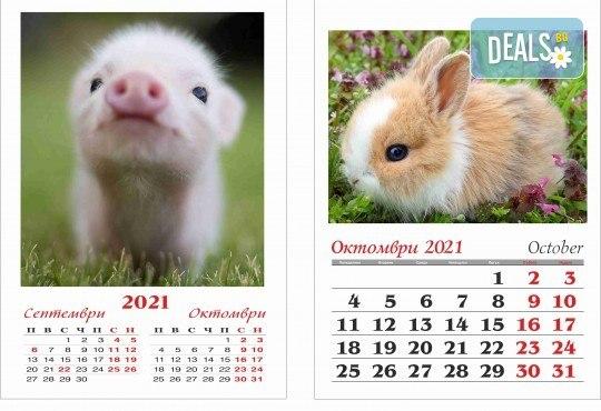 """Супер подарък за Вашите близки! Голям стенен """"6-листов календар"""" с 6 големи снимки на клиента и луксозен печат от Офис 2 - Снимка 3"""