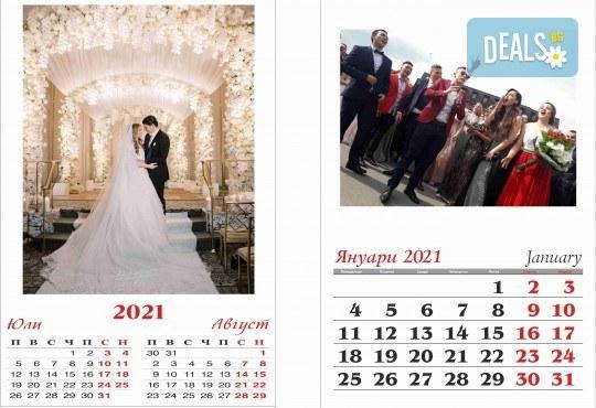 """Супер подарък за Вашите близки! Голям стенен """"6-листов календар"""" с 6 големи снимки на клиента и луксозен печат от Офис 2 - Снимка 1"""
