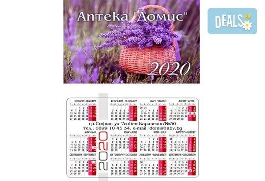 Ексклузивно от Офис 2! 100 броя джобни календарчета за 2020-та година с любима Ваша снимка, ламинат и заоблени ъгли - Снимка 1