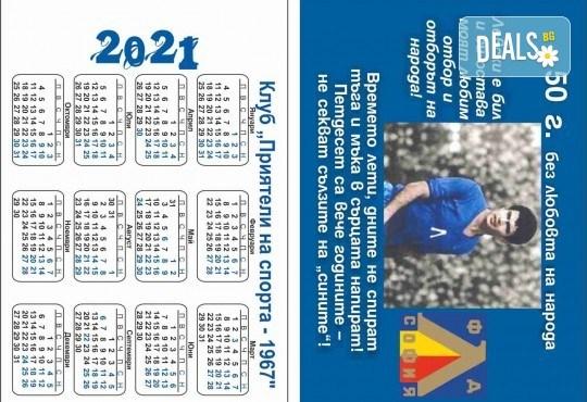 Ексклузивно от Офис 2! 100 броя джобни календарчета за 2020-та година с любима Ваша снимка, ламинат и заоблени ъгли - Снимка 6