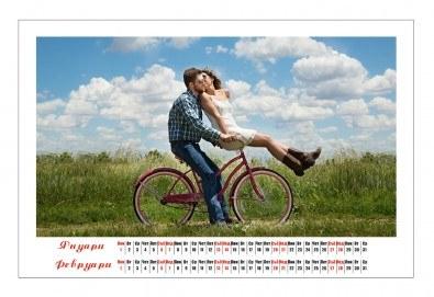Лукс подарък! 6-листов супер луксозен пейзажен календар със снимки на клиента, отпечатани на гланц хартия от Офис 2 - Снимка