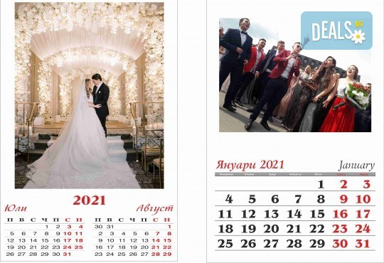 Лукс подарък! 6-листов супер луксозен пейзажен календар със снимки на клиента, отпечатани на гланц хартия от Офис 2 - Снимка 5