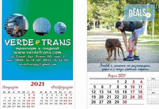 Лукс подарък! 6-листов супер луксозен пейзажен календар със снимки на клиента, отпечатани на гланц хартия от Офис 2 - Снимка 6