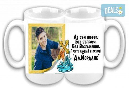 Подарък за рожден ден, имен ден или друг празник! Чаша със снимка и празнично пожелание или със снимка на филмов герой от Сувенири Царево - Снимка 2