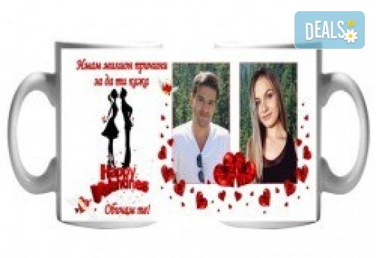 Подарък за рожден ден, имен ден или друг празник! Чаша със снимка и празнично пожелание или със снимка на филмов герой от Сувенири Царево - Снимка 5