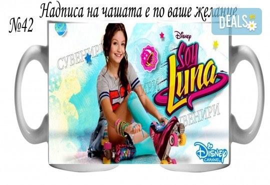 Подарък за Вашата принцеса! Чаша за момиче и магнит със снимка и надпис от Сувенири Царево - Снимка 6