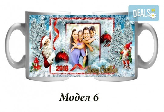 Подарък за Коледа и Нова година! Чаша със снимка на клиента + уникален празничен дизайн и надпис от Сувенири Царево - Снимка 4