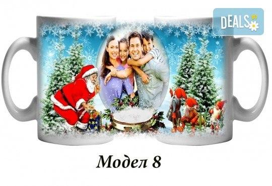 Подарък за Коледа и Нова година! Чаша със снимка на клиента + уникален празничен дизайн и надпис от Сувенири Царево - Снимка 1